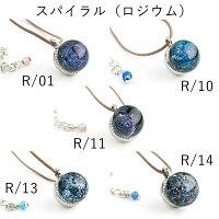 ダイクロしずくネックレス01ne-m008(緑×スパイラル)