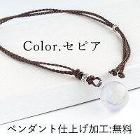 ダイクロ単品ネックレス0203編みもタイプ着用