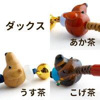とんぼ玉シバストラップ02-5