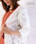 「cawaii french」リゾート風の総刺繍が日差しに映える爽やかな薄手ロングカーディガン【ホワイト】