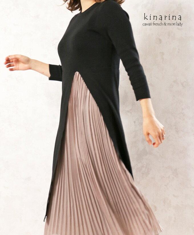レディースファッション, ワンピース cawaii french
