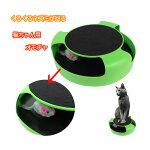 猫おもちゃオモチャひとり遊びくるくる玩具ストレス解消電池不要猫用ペット用品遊び道具運動ダイエットねこネコかわいい運動不足
