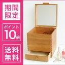 倉敷意匠 化粧ボックス