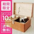 倉敷意匠 救急箱 L【倉敷意匠計画室のおしゃれでかわいい木製薬箱】