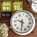P.F.S.別注 SEIKOクロック バス時計【シンプルなデザインのおしゃれな壁掛け時計】