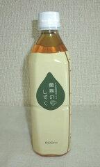 萬寿のしずく500mlは、青パパイヤ・こんぶ・もずく・玄米・米ぬかを発酵・熟成させた健康飲料で...