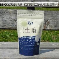 EMてぃだの生塩(100g)