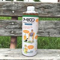 アーゼロン1リットル(家庭用環境浄化液)洗剤・薬剤を使わず楽々おそうじ・臭いの抑制、害虫・サビ・カビも抑制☆有効微生物
