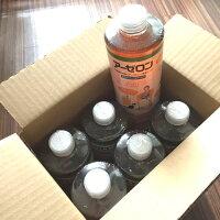 アーゼロン1リットル(家庭用環境浄化液)洗剤・薬剤を使わず楽々おそうじ・臭いの抑制、害虫・サビ・カビも抑制☆有効微生物(箱)