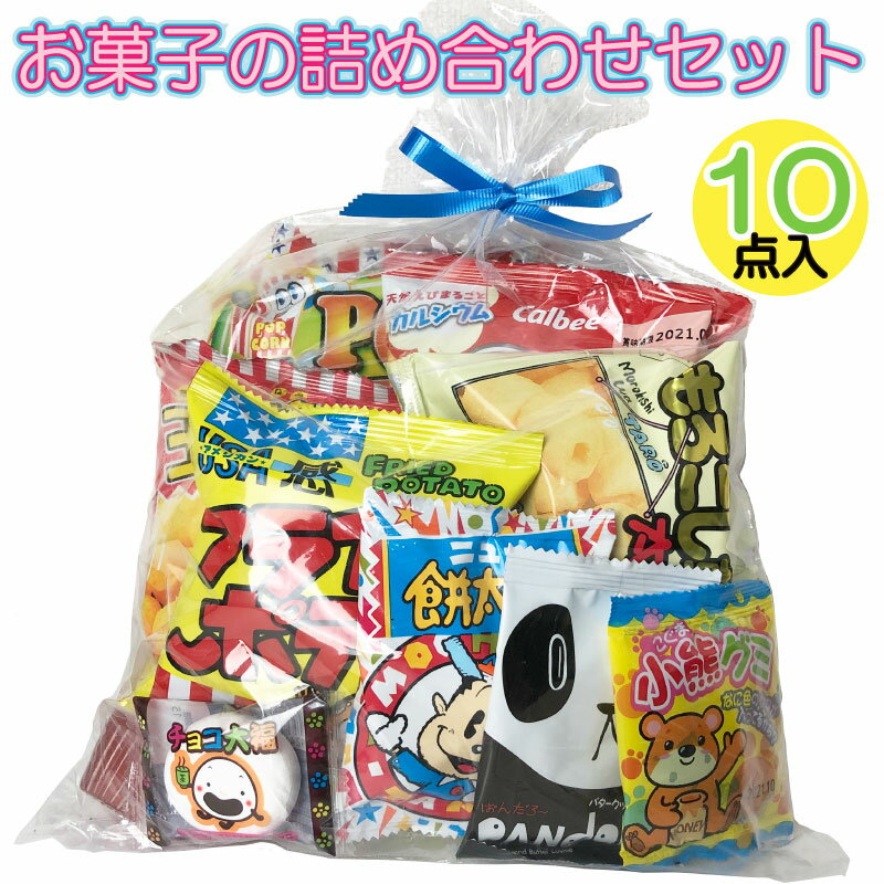 Japanese Candy 300()