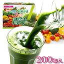フルーツ 青汁 オレンジ風味 82種類の野菜酵素 3g×200袋 青汁 植物性乳酸菌入り ダイエット