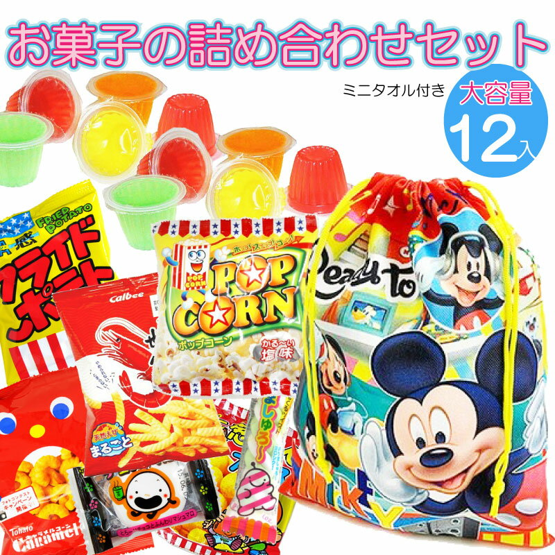 Japanese Candy 500()