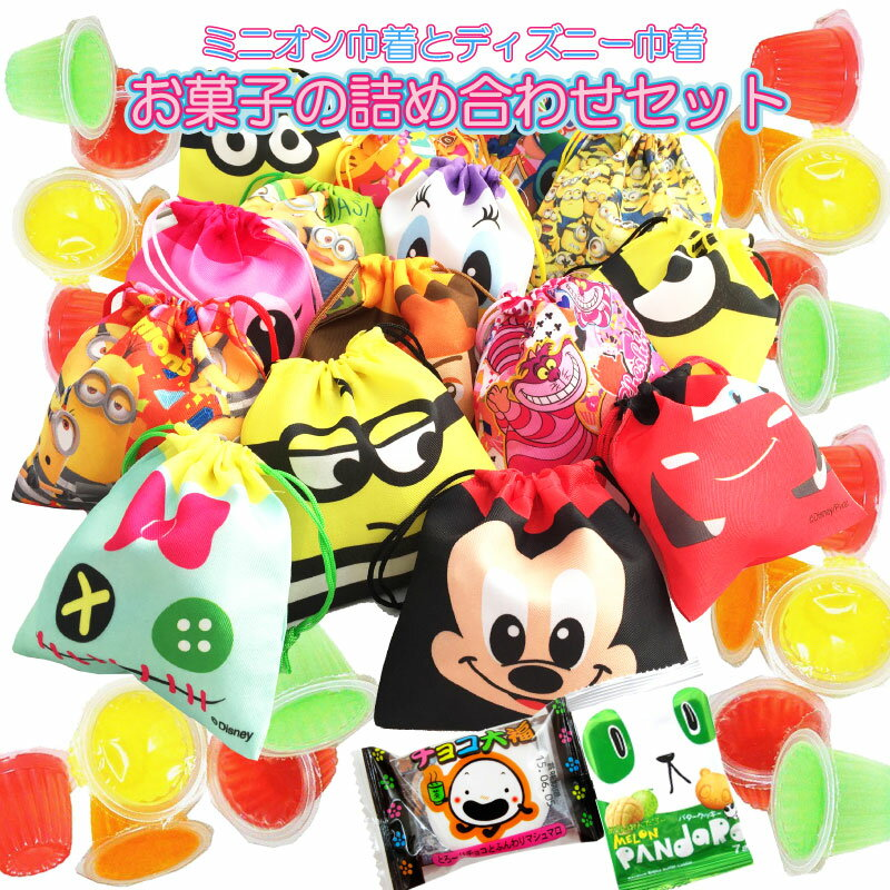 Japanese Candy 100()