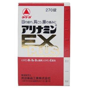 第3類医薬品 アリナミンEXプラス270錠 タケダ薬品