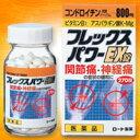 【第3類医薬品】若干の箱ダメージ☆使用期限2020年1月☆●フレックスパワーEX錠270錠