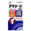 【第3類医薬品】アクテージAN錠[100錠]