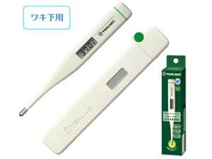 No.1ロングセラー体温計!!a-2☆【即納品】●テルモ電子体温計 ET-C202P01
