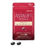 ASTALIFT サプリメント 40粒(20日分)<2個までメール便発送可>