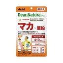 ディアナチュラスタイル マカ 亜鉛 60日分 (120粒)Dear-Natura<2個までメール便発送可>