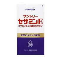☆【即納】●サントリーセサミンE[150粒]
