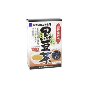 山本漢方 黒豆茶100%  10g×30袋※お取寄せ商品の為発送まで数日いただきます