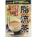 山本漢方 脂流茶 10g×24包 ※お取り寄せ商品の為発送まで数日いただきます