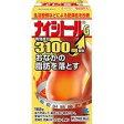 【第2類医薬品】【小林製薬】 ●ナイシトールG 168錠