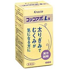 太りぎみで、むくみが気になる方に!【クラシエ薬品】●コッコアポL錠  180錠【第2類医薬品】