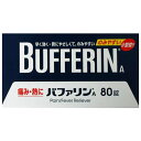 【指定第2類医薬品】≪ライオン≫バファリンA80錠