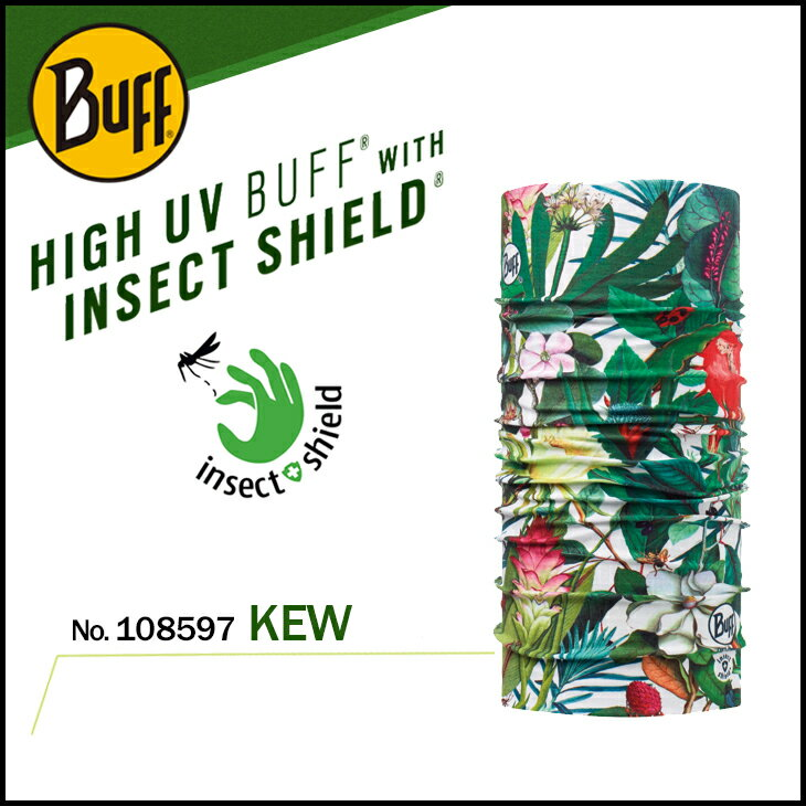 High UV Buff® with Insect Shield®