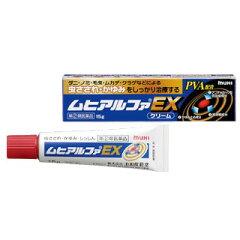 【第2類医薬品】ムヒアルファEXクリーム 15g|648円(税抜)