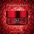 【安心の国内正規品】 日本製・化粧品SK-II R.N.A パワーアイクリーム ラディカルニューエイジ 15g