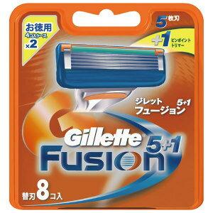 ジレット フュージョン 5+1 替刃 8個入