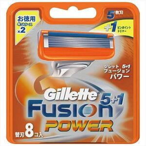 ジレット フュージョン パワー 5+1 替刃8個入(gl08)4個入り×2個で対応させて頂く場合がございます。