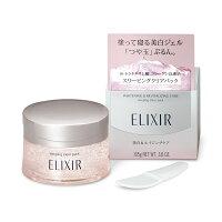 【新商品】資生堂エリクシールホワイトスリーピングクリアパックC105g