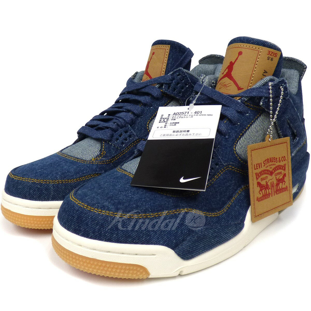 reputable site c7bc1 abac4 NIKE X LEVI' S AIR JORDAN 4 RETRO LEVIS NRG Air Jordan 4 sneakers indigo  size: US9. 5 (27.5cm) (Nike Levis)