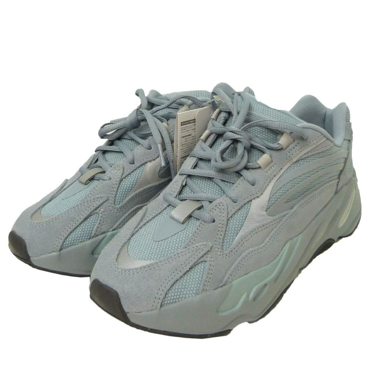 adidas Originals Yeezy Boost 700 V2