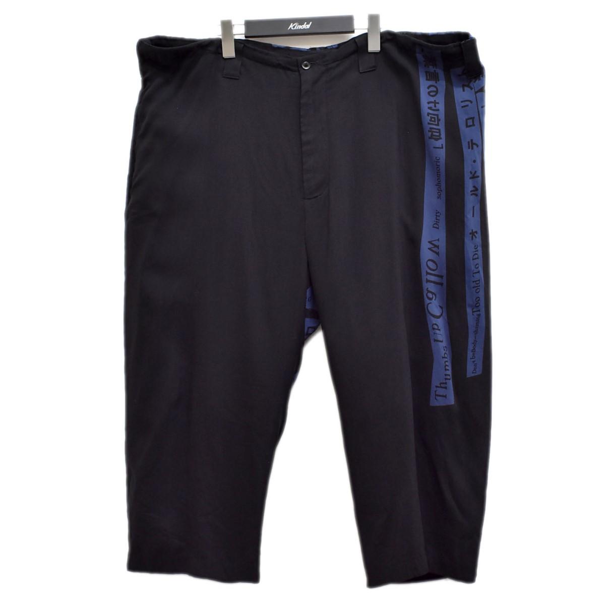 メンズファッション, ズボン・パンツ YOHJI YAMAMOTO pour homme18SS 2 916