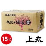 【極紀州製法】 伝説の備長炭 白炭 (15kg) 上丸