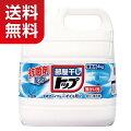 【洗濯洗剤】ライオン部屋干しトップ液体業務用4kg