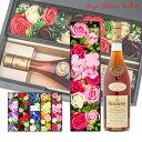 バレンタイン プレゼント ラッピング お酒 おしゃれ ギフトソープフラワー & ヘネシー VSOP 高級 ブランデー 花 シャボンフラワー #gift157 alc・・・