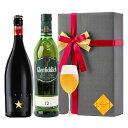 X'mas クリスマス プレゼント ラッピング おしゃれ お酒 ギフトイネディット グレンフィディック 12年 2本セット 高級 ビール 金賞 ウイスキー 飲み比べ #gift161R alc