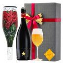 プレゼント ラッピング お酒 おしゃれ ギフトイネディット フィオーレ デル アモーレ 2本セット 高級 ビール 金賞 飲み比べ 薔薇 花束 スパークリングワイン #gift95R alc