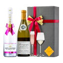 父の日 プレゼント ラッピング お酒 おしゃれ ギフトルイ ラトゥール ブルゴーニュ シャルドネ &アイス ロゼ モエシャン 飲み比べ シャンパン 白ワイン #gift71R alc