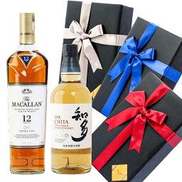 父の日 プレゼント ラッピング お酒 おしゃれ ギフトマッカラン 12年 ダブル カスク / 知多 高級 ウイスキー 2本セット ウイスキー 飲み比べ #giftw365 alc