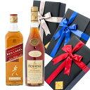 父の日 プレゼント ラッピング お酒 おしゃれ ギフトジョニーウォーカー レッドラベル / ヘネシーVSOP 2本セット ウイスキー ブランデー 飲み比べ #giftw428 alc