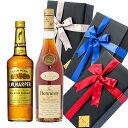 父の日 プレゼント ラッピング お酒 おしゃれ ギフトIWハーパー / ヘネシーVSOP 2本セット ウイスキー ブランデー 飲み比べ #giftw503 alc
