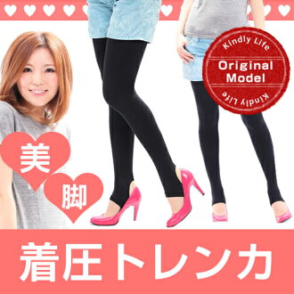 Ringtone pressure for beginners and beautiful legs ringtone pressure trench, one size fits all «»