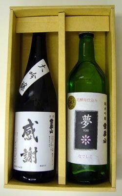 日本酒, その他