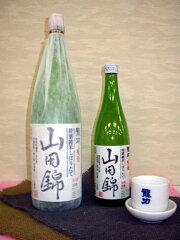 米の酒は米の味という考えでお米にこだわり続ける銘酒『龍力』季節限定の今しか飲めない山田錦...